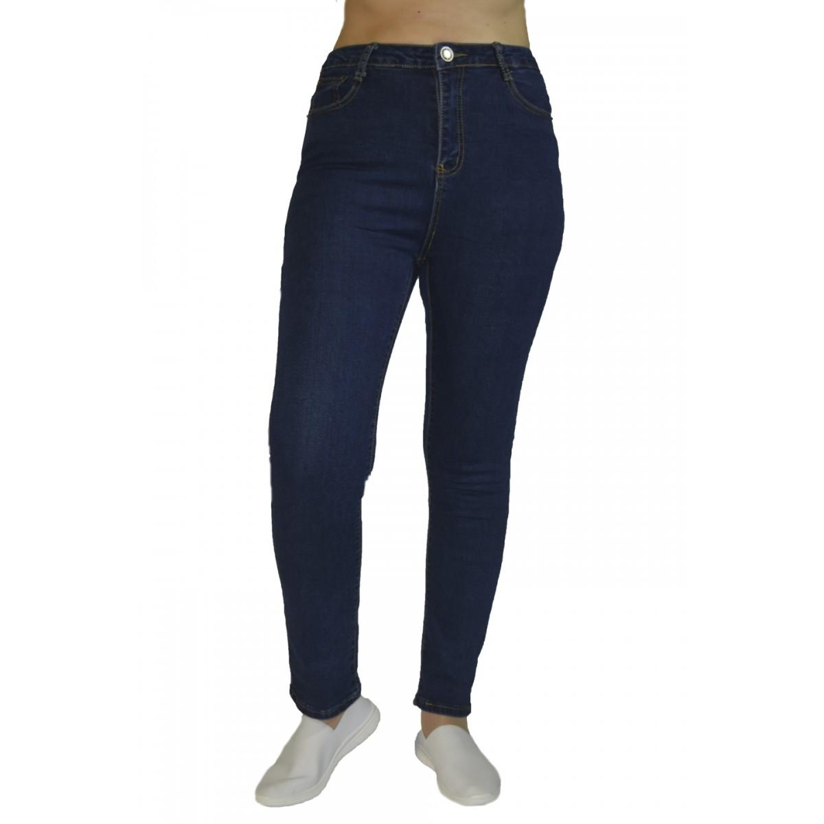 Джинсы женские K.Y Jeans  американки темно-синие