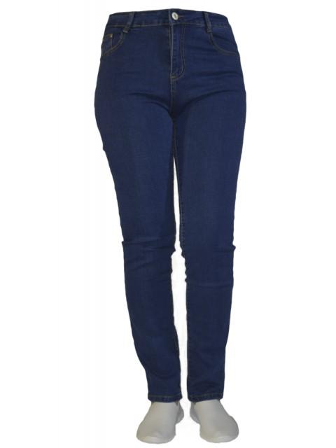 Джинсы женские K.Y Jeans 134
